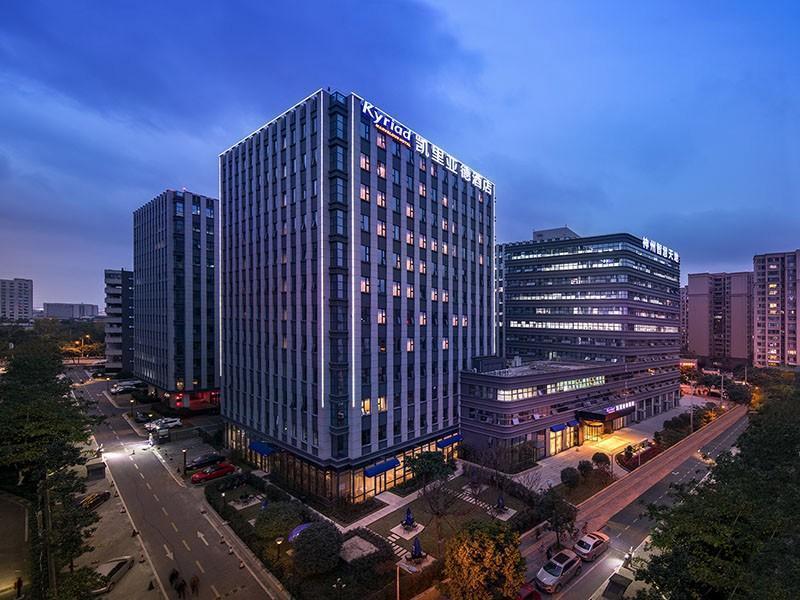 Kyriad Hotel Chengdu Wuhou New City