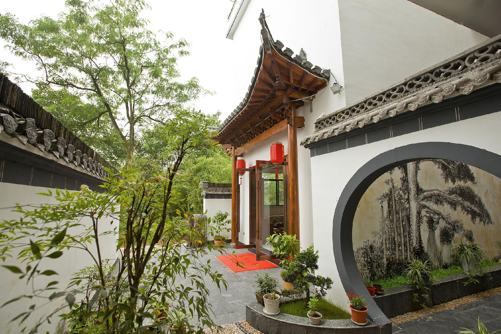 Huangshan North Station Huiting Boutique Hostel