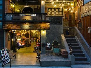 The Story Hotel เดอะ สตอรี่ โฮเทล