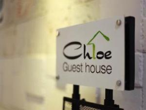 Chloe Guesthouse Gangnam