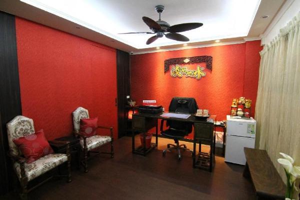 Micasa Inn Taipei