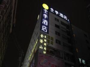 JI Hotel Nanjing Xinjiekou Branch