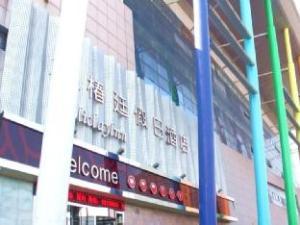 Suzhou SpringInn Hotel