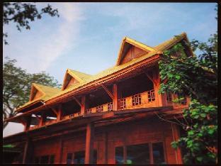 Klongsaunplu Resort (Pet-friendly) Klongsaunplu Resort (Pet-friendly)