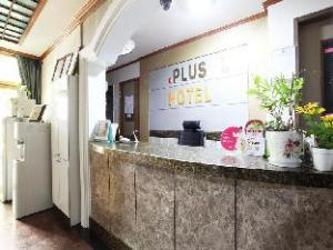 Goodstay A Plus Hotel
