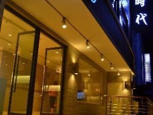 Kunming Shangyi Shidai Hotel