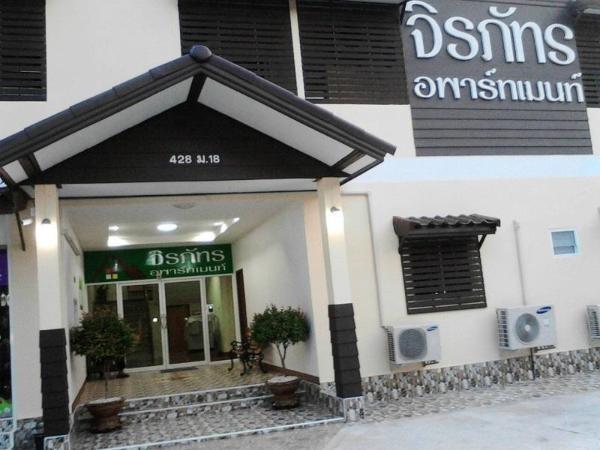 Jirapat Apartment Ubon Ratchathani