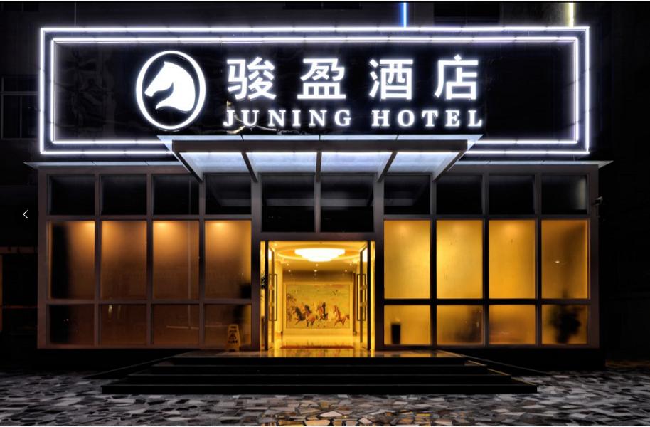 Kaiping Sanbu Junying Hotel