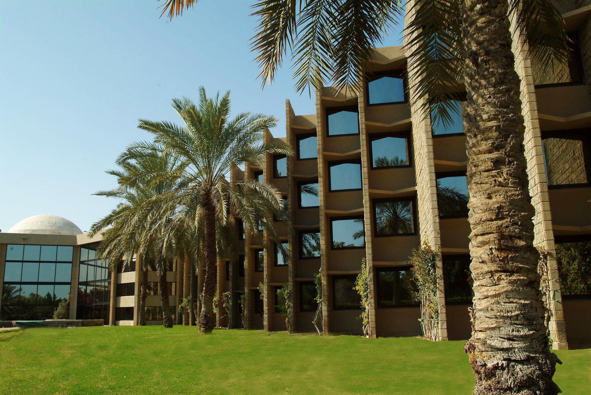 InterContinental Al Jubail
