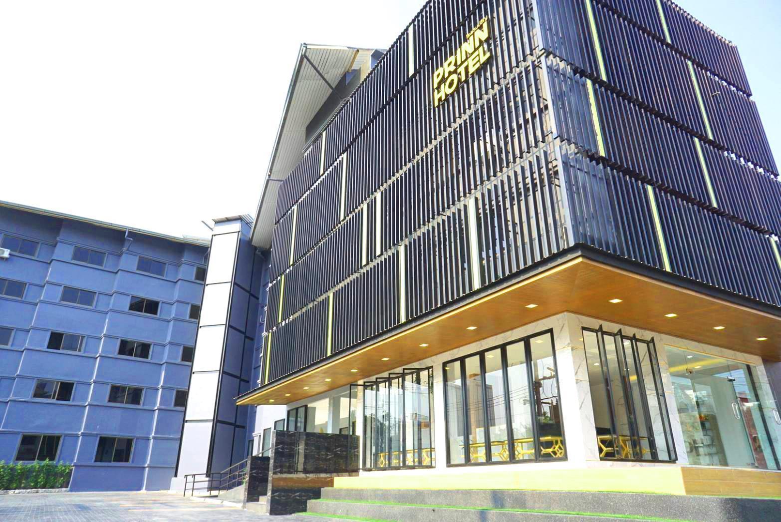 Prinn Hotel โรงแรมปริญ