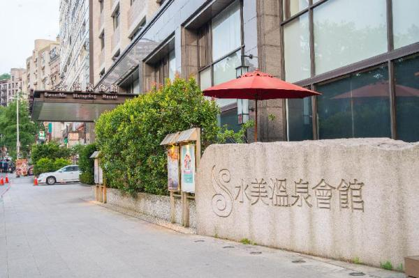 Beitou Sweetme Hotspring Resort Taipei