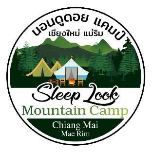 Sleep Look Mountain @Maerim นอนดูดอยแคมป์แอทแม่ริม