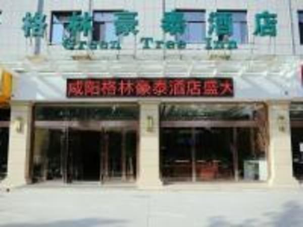 格林豪泰咸阳高铁秦都站宝泉西路商务酒店 咸阳