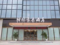 GreenTree Inn Xuzhou High Speed Railway Station East Squre