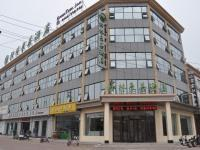 GreenTree Inn Xingtai Julu County Fengqing Road