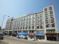 GreenTree Inn Danyang Danbei Town Xinqiao