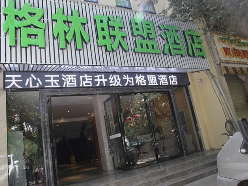 GreenTree Alliance Hotel Lhasa Potala Palace Norbulingka