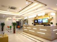 GreenTree Inn YangZhou Dongguan Street Geyuan Garden