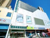 GreenTree Inn Liu'an Huoqiu County Guangming Avenue Jincheng International Plaza