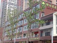 GreenTree Inn Jinan Licheng District Fenghuang Road East High Speed Railway Station