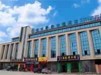 GreenTree Inn Yangzhou Shiqiao Town Jianyang Building