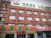 GreenTree Alliance Hotel Huai'an Qingjiangpu District Aiming Road Food Mall