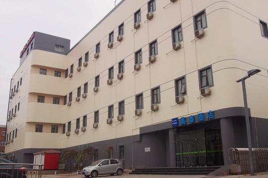 Motel Tianjin Hongqi Road Baoshan Road