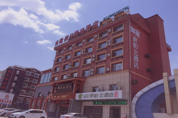 Yun Brand Jilin Jiefang Bei Road Qingyuanqiao Pebble Motel