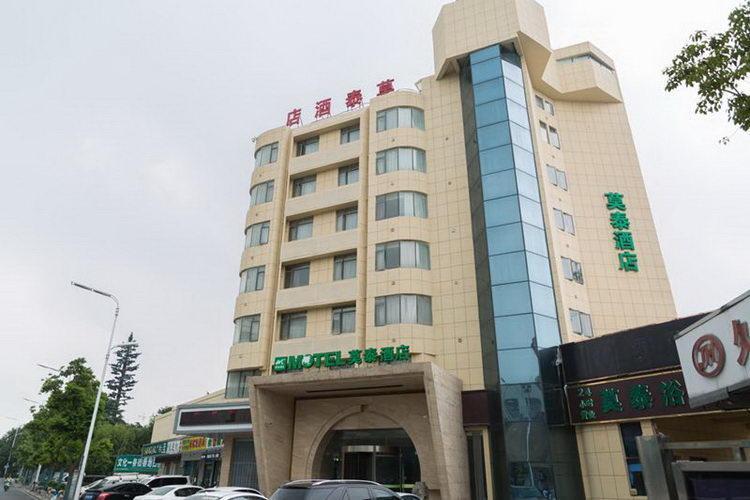 Motel Fuyang Yingzhou Zhong Road Wanda Plaza