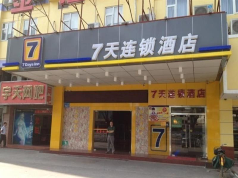 7 Days Inn Guangzhou   Fangcun Jiaokou Metro Station