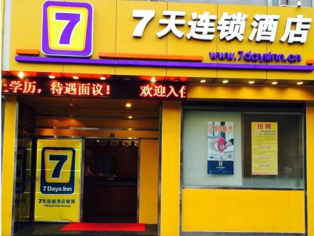 7 Days Inn Huaqiangbei Subway Station