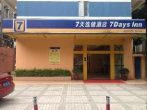 7 Days Premium Jianshe Main Street-Guangzhou