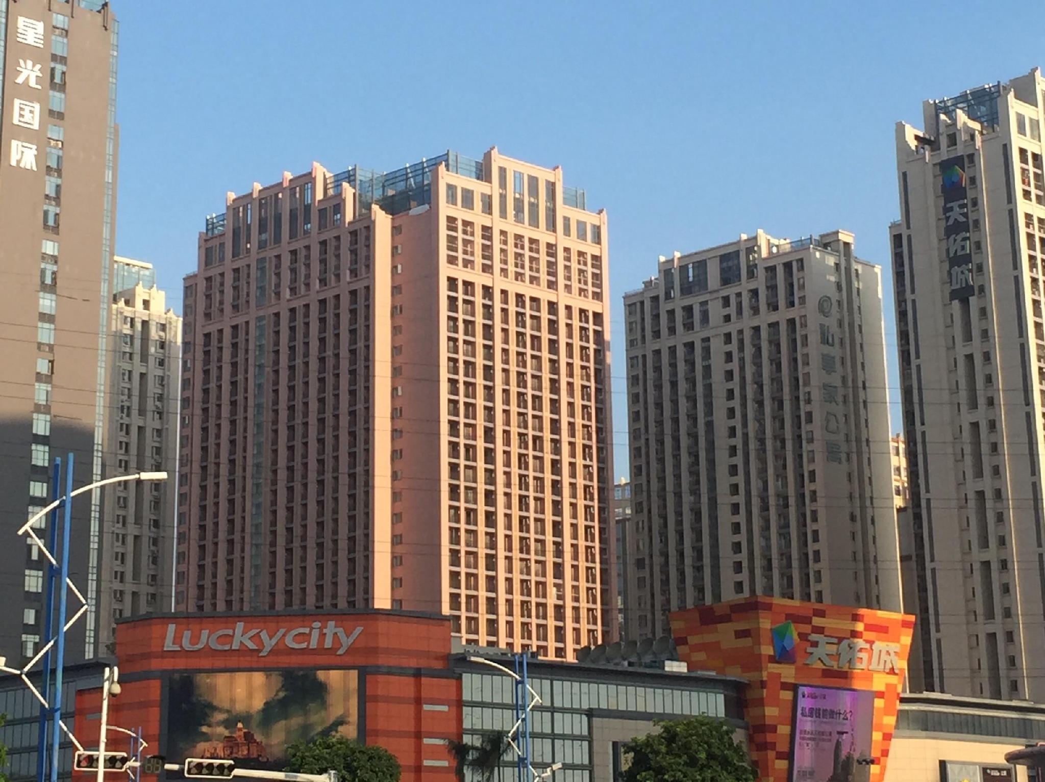U Apartment Hotel Foshan Lecong Lucky City Plaza Branch