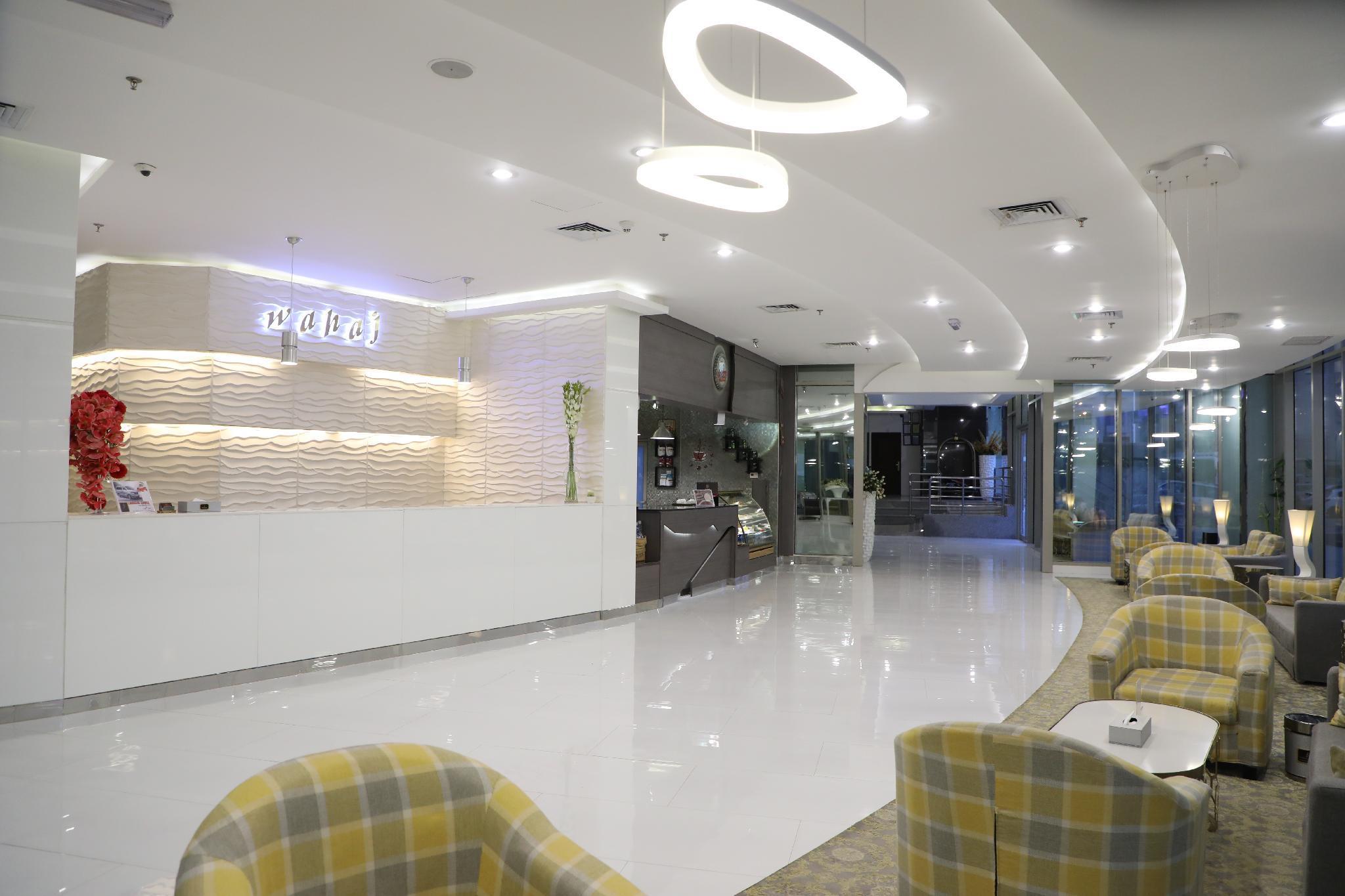 Wahaj Boulevard Hotel
