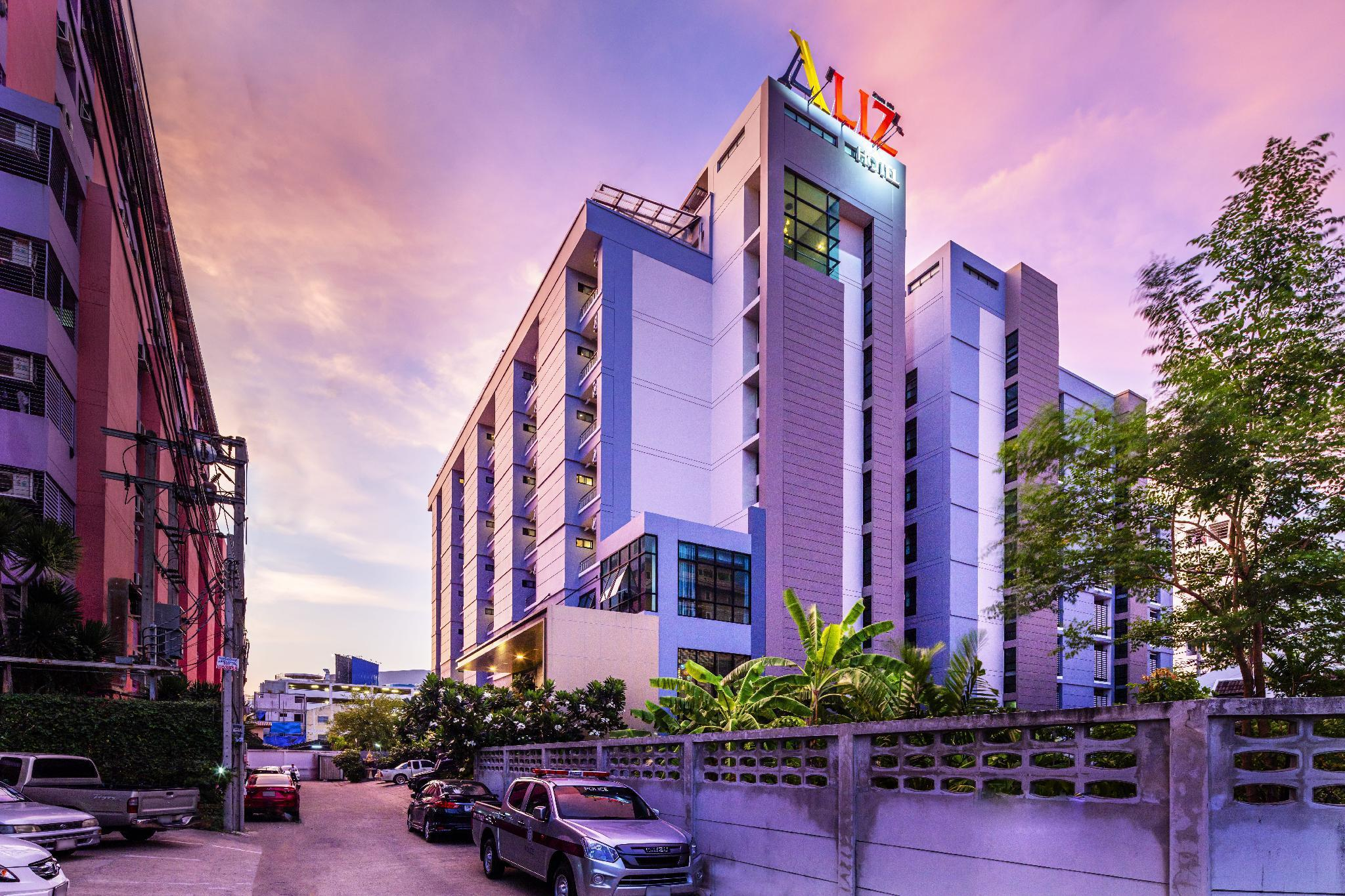 Aliz Hotel โรงแรมอลิซ