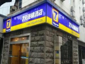 7 Days Inn Suzhou Sanxiang Road