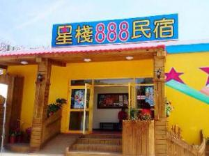 Sobre Kenting Star Inn 888 (Kstar 888 Bed and Breakfast)