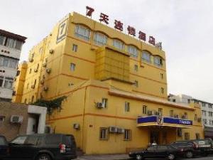 7 Days Inn Tiananmen