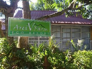 picture 1 of Areiv Farm Eco Resort