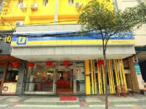 7 Days Inn - Chengdu Zhengfu Street Wenshufang Branch