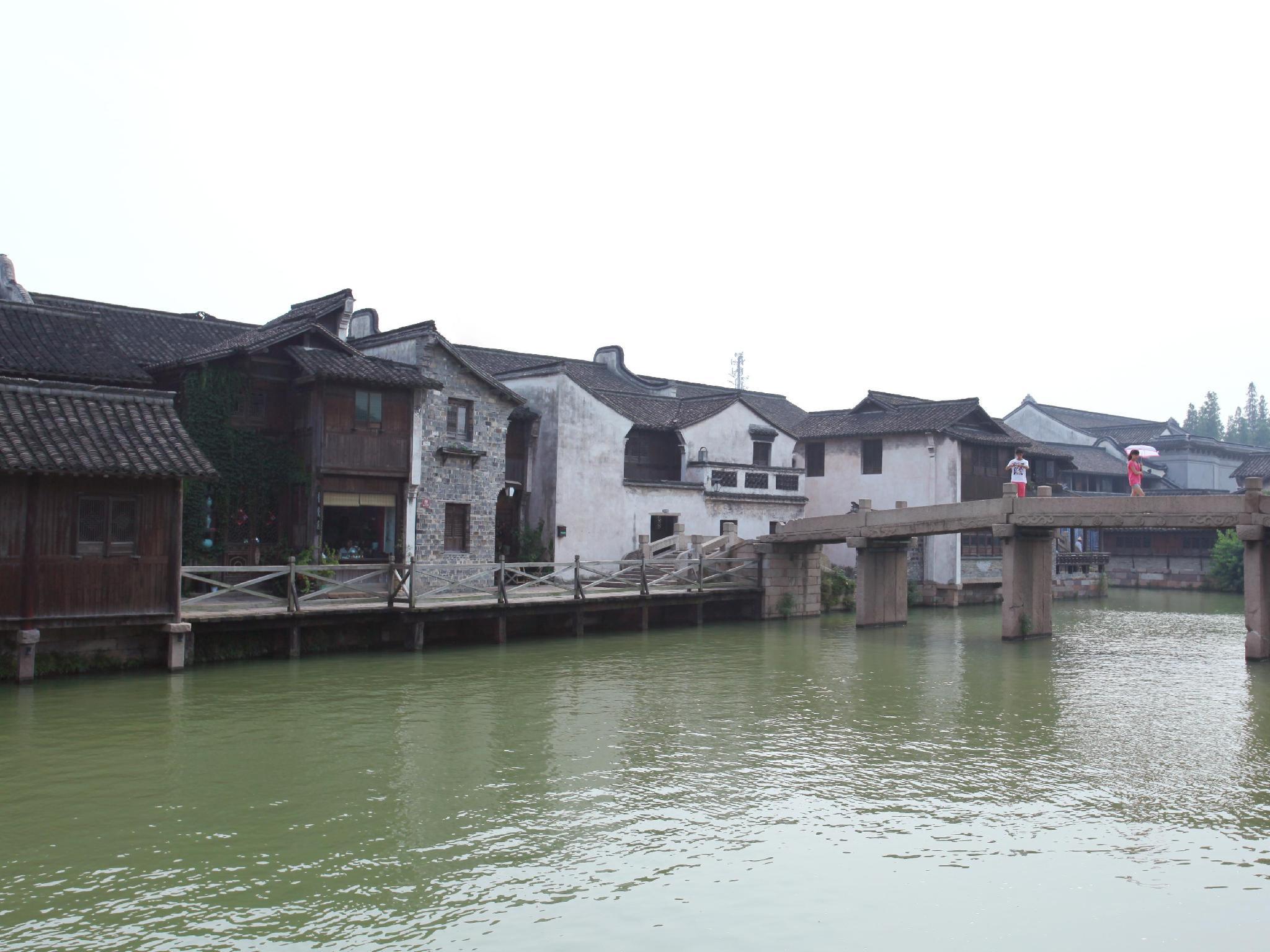 Wuzhen Guesthouse