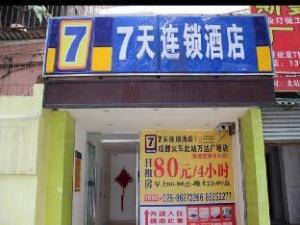 7 Days Inn - Chengdu North Railway Station Wanda Plaza Branch