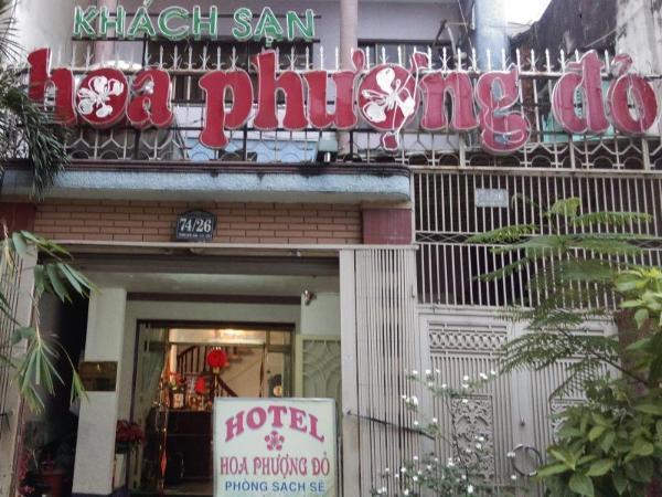 Hoa Phuong Do Hotel Ho Chi Minh City