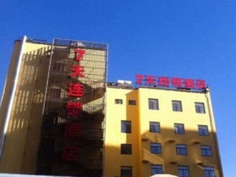 7 Days Inn   Xian Railway Station Revolution Park East Gate Branch