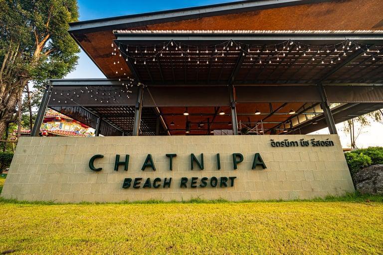 Chatnipa Beach Resort by Morseng ฉัตรนิภา บีช รีสอร์ท (หมอเส็ง)