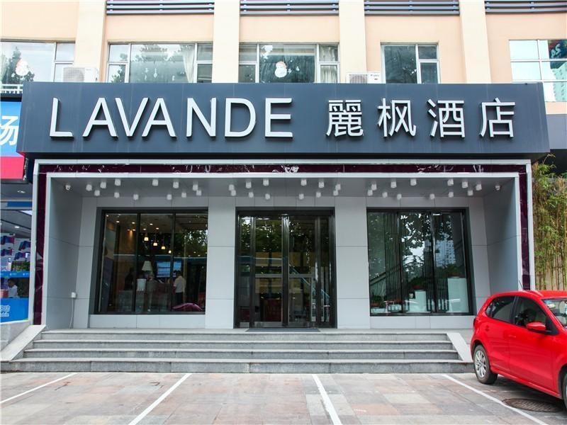 Lavande Hotels�Linyi People's Square