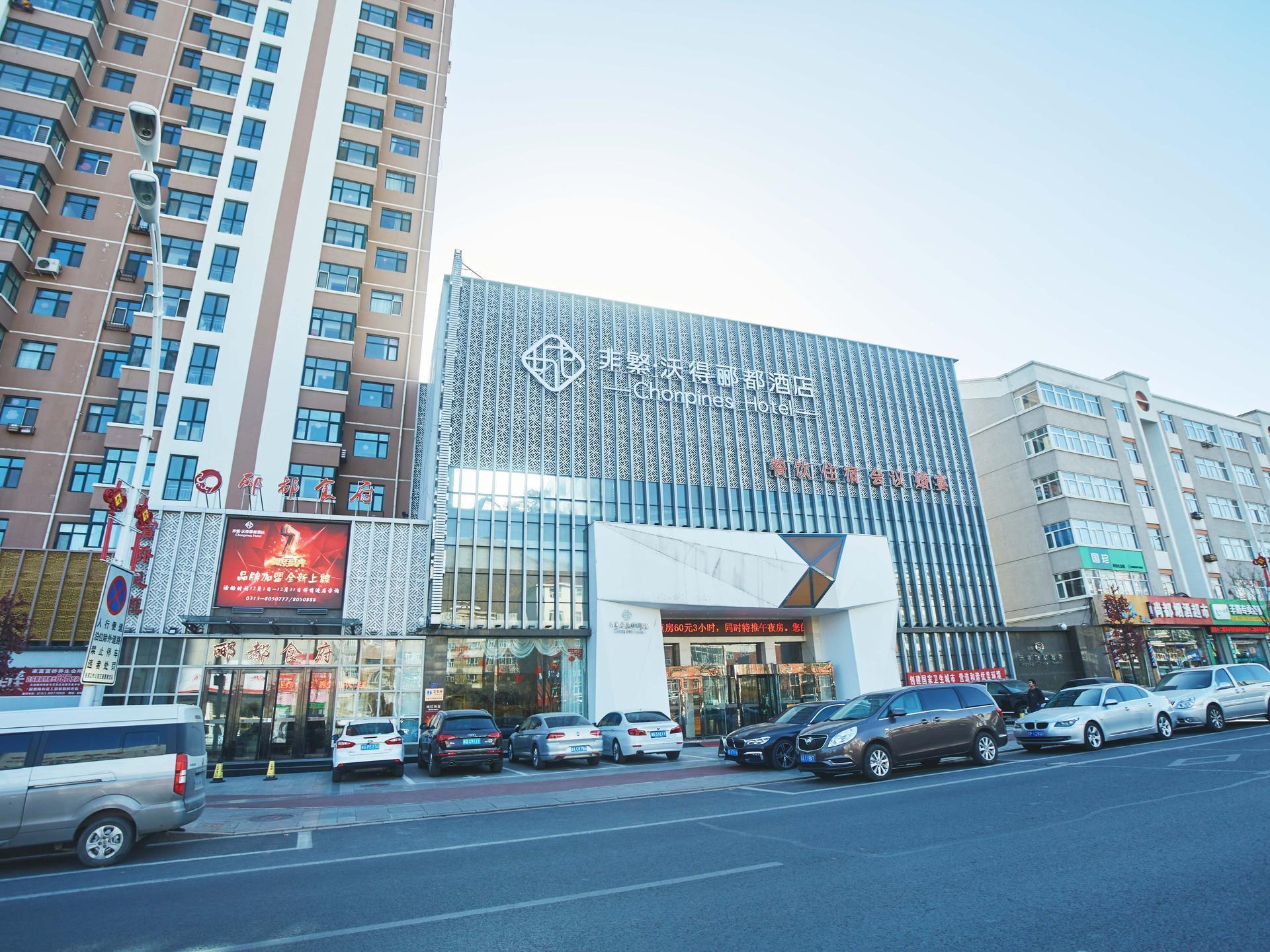 Chonpines Hotels�Zhangjiakou Wodelidu