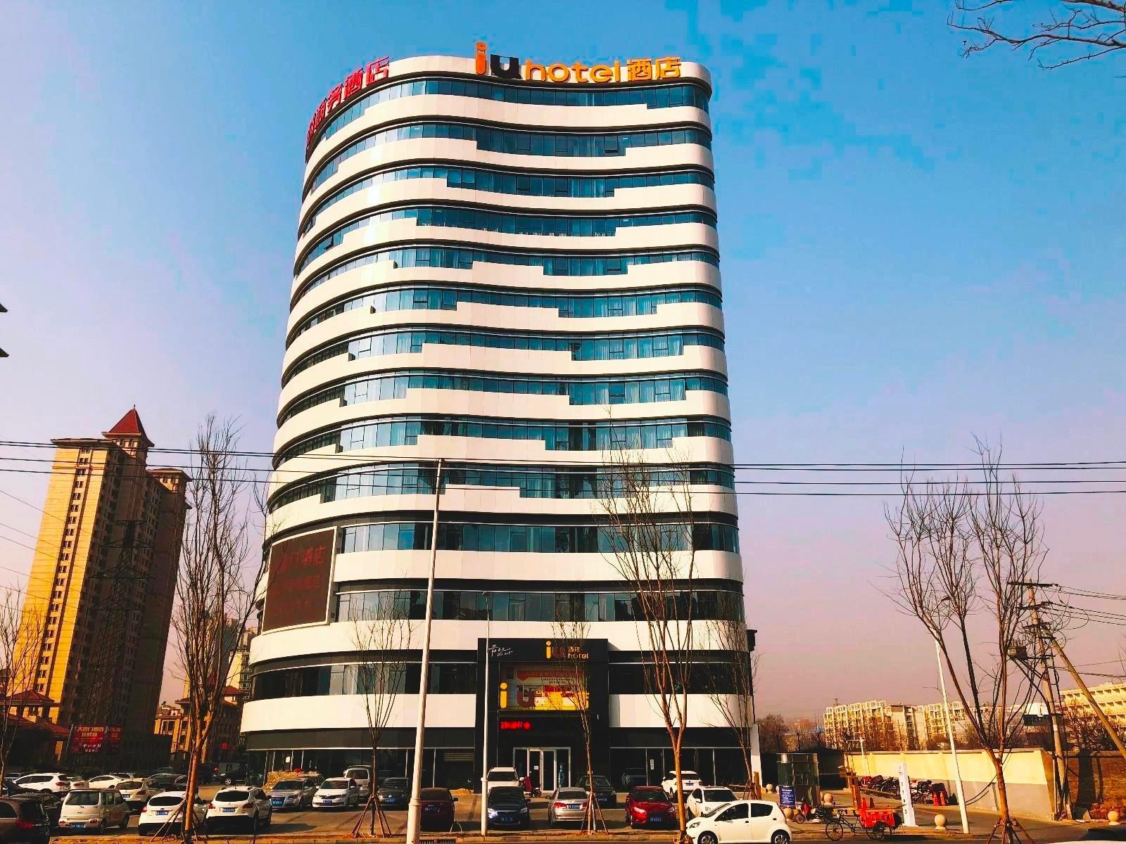 IU Hotels�Shijiazhuang Development Zone Provincial Fourth Hospital