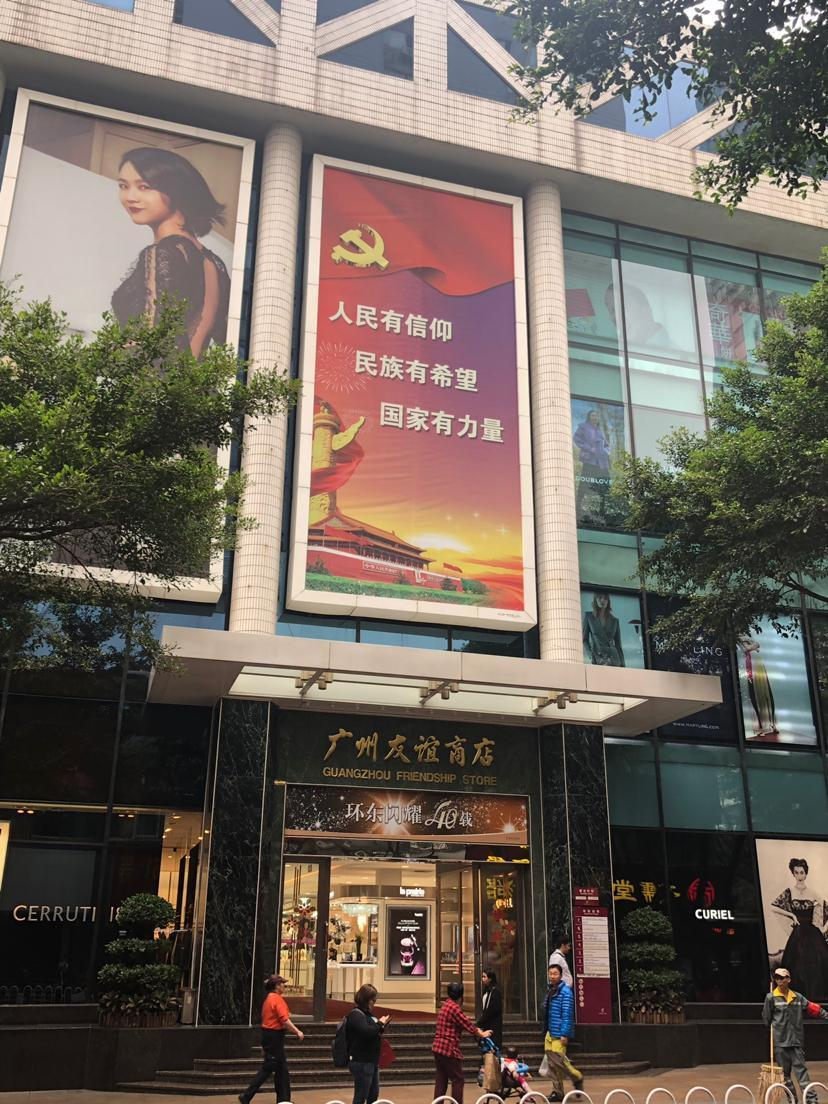 7 Days InnHengfu Road GuangDong Second Traditional Chinese Medicine Hospital
