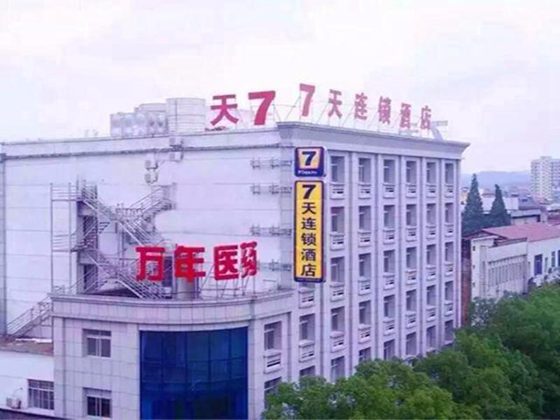 7 Days Inn�Shangrao Wannian Medical Company